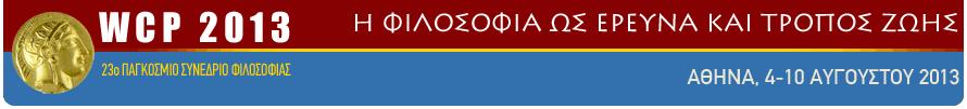 main_logo_el