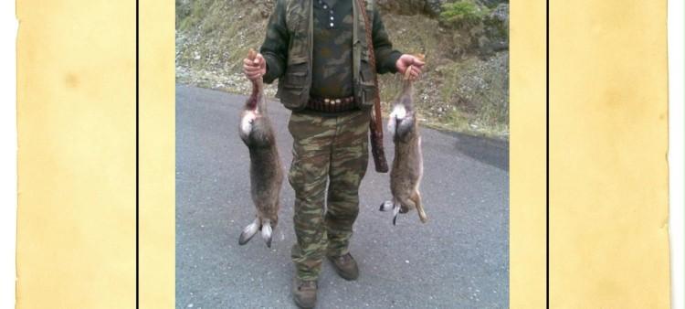 Κυνήγι-Κυνηγοί & υποχρεώσεις..!