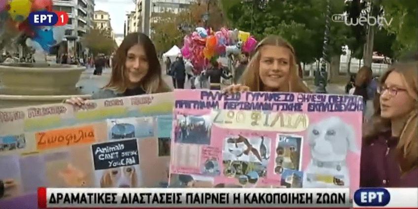 [18/12/2015] Πανελλαδική εκδήλωση διαμαρτυρίας (βίντεο) / [18/12/2015] Protest in Syntagma Square (video)
