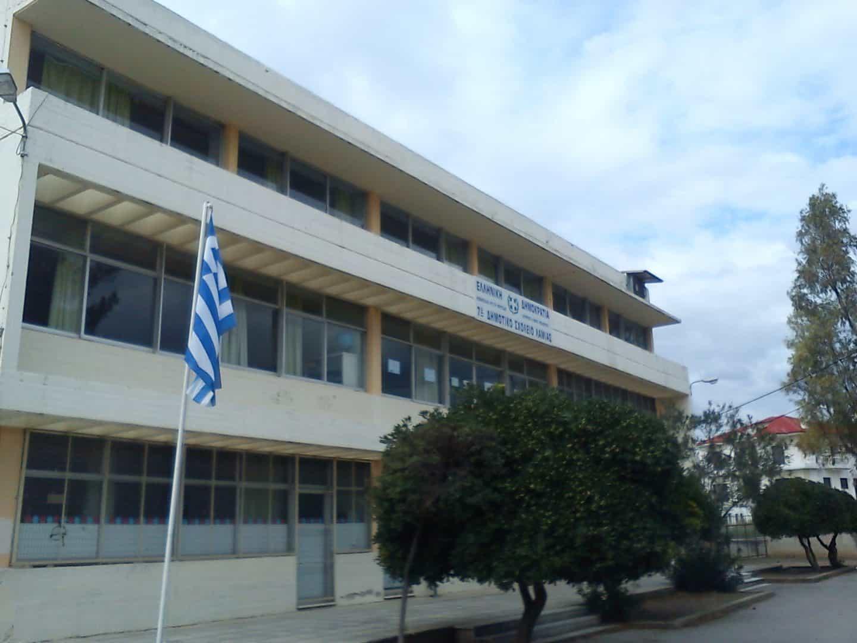 Δελτίο τύπου του Φιλοζωικού Συλλόγου Φθιώτιδας για το μάθημα Φιλοζωίας στο 7ο Δημοτικό Σχολείο Λαμίας