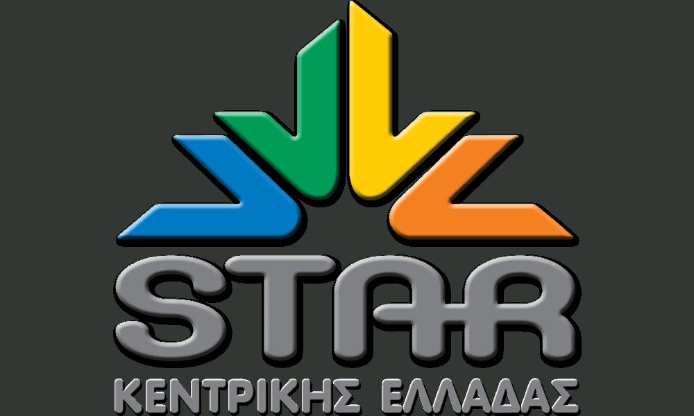 Συνέντευξη Αγγέλας Μπαρτσιώκα στο STAR Κεντρικής Ελλάδος 3/2/18