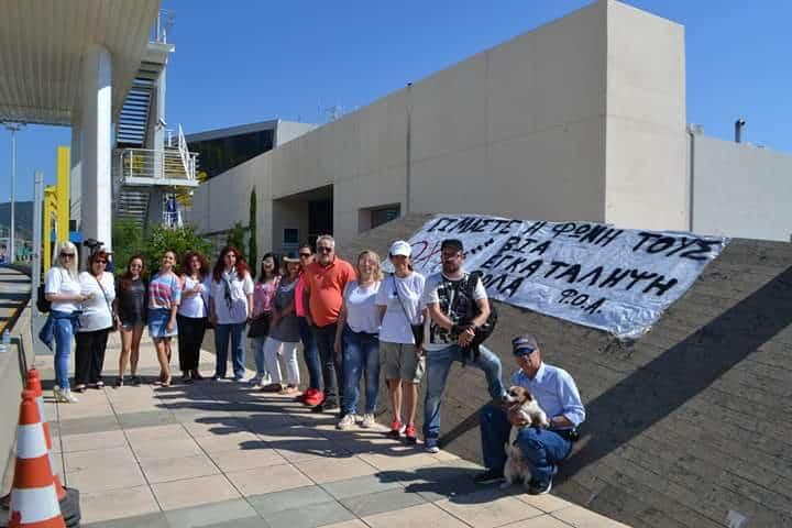 Διαμαρτυρία Φιλοζωικων Οργανώσεων Αγρινίου, Μεσολογγίου, Ναυπάκτου, Πάτρας, Ερατεινης στην γέφυρα Αντιρριου/PROTEST AT THE RIO-ANTIRRIO BRIDGE BY ANIMAL WELFARE ORGANIZATIONS OF AGRINIO, MESSOLONGHI,NAFPAKTOS, PATRAS AND ERATINI