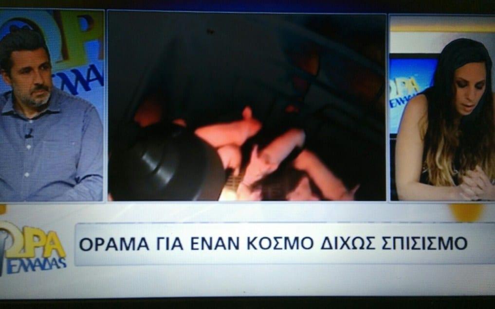 H Eλίζα Δημητρά από το Ethos and Empathy, καλεσμένη στην ΕΡΤ1 στην εκπομπή Ώρα Ελλάδος, για την εκμετάλλευση των ζώων