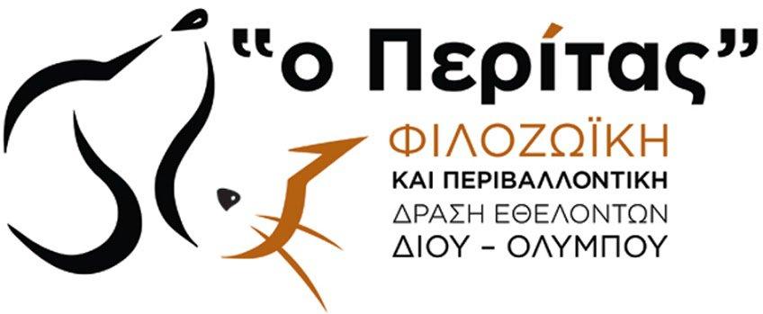 Καταγγείλτε την κακοποίηση ζώου!!!