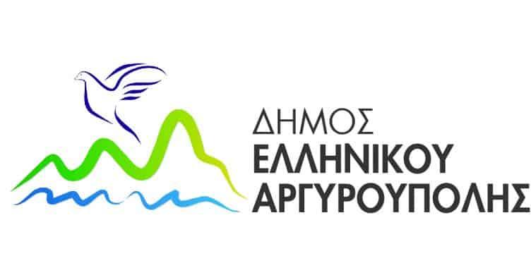 Συνάντηση μελών της Ομοσπονδίας μας με τον Δήμο Ελληνικού-Αργυρούπολης με κύριο θέμα την διαχείριση των αδέσποτων της περιοχής
