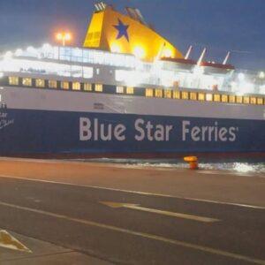 Επιστολή της Π.Φ.Π.Ο. προς την Blue Star Ferries σχετικά με τις υψηλές θερμοκρασίες που επικρατούν στο γκαράζ του πλοίου προς Χίο κατά την μεταφορά έμβιων όντων. Σχετική εγκύκλιος του ΥΠΑΑΤ